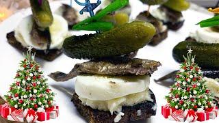 Новогодние блюда 2021 года Очень вкусная и простая закуска для гостей Новогодние рецепты 2021
