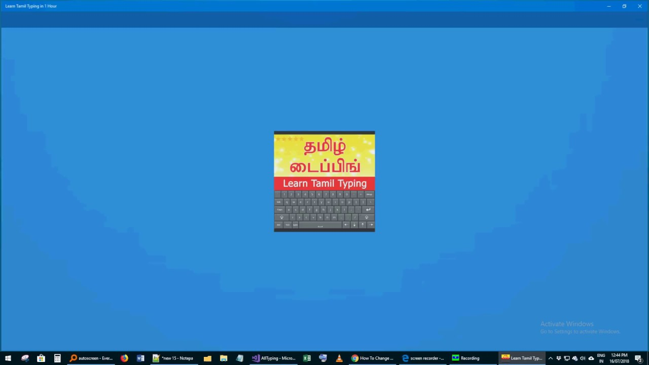 Tamil Keyboard For Windows 10