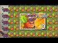 Plants vs. Zombies Online Final Boss - Carrot Missile LEVEL 1000 vs Dr.Zomboss (植物大战僵尸Online)