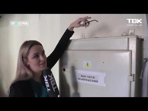 """«Проверка» 122 отделения """"Почты России"""""""