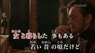 [新曲] 酒は男の隠れ宿/福田こうへい cover:Q