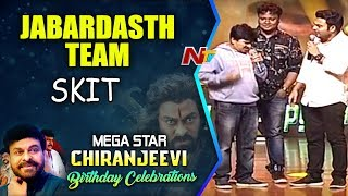 Jabardasth Team Skirt At Megastar Chiranjeevi Birthday Celebrations | NTV