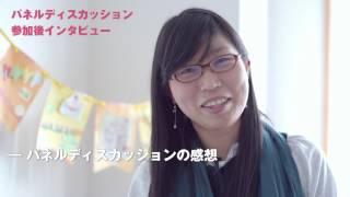 学び舎mom : http://www.manabiyamom.com/