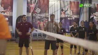 有線電視體育王 - 2018 Sportsync Sun Life Volleyball Showcase