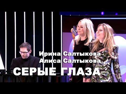 Танец Эротичной Ирины Салтыковой