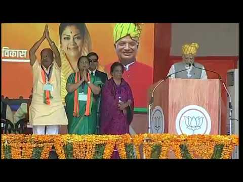 PM Shri Narendra Modi addresses public meeting in Bharatpur, Rajasthan