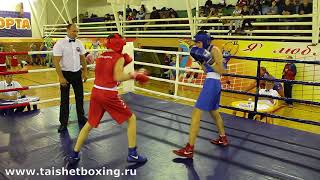 Юркевич Владислав (Бирюсинск) vs Киселёв Иван (Тулун)