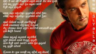Hiru Mekii Yai Neela Ahase - Amila Perera - Edited by SI VIDEOS