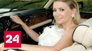 Жену бывшего вице-премьера Подмосковья приговорили к 11 годам за хищения - Россия 24
