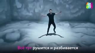 Сергей Лазарев-пародия на клип (евровидение)
