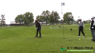 Park Golf JAPAN CUP ミズノオープンinえべつ角山パークランド⑨ 한일 교류 파크 골프 대회