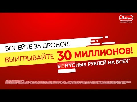 Аделина Сотникова – участница «Гонки Дронов» от «М.Видео»!