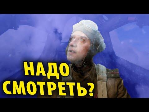 Павел Прилучный | Девятаев – обзор. Надо ли смотреть этот фильм?