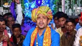 Ajamal Ray Ho Ji... NARESH DABHI New Bhakti Song Full HD in 2018 [NEHAL STUDIO]