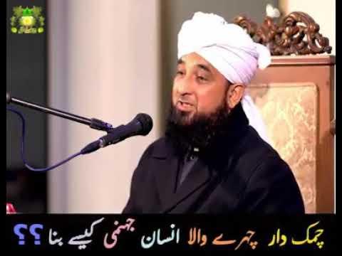 Islam now naat..          https://www.google.com.pk/search?q=islam&oq=isalm&aqs=chrome.1.69i57j0l3.1