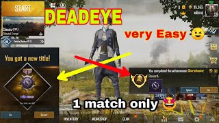 HOW TO GET DEADEYE || HOW TO GET SHARPSHOOTER OR DEADEYE TITLE NEW TRICK || PUBG MOBILE