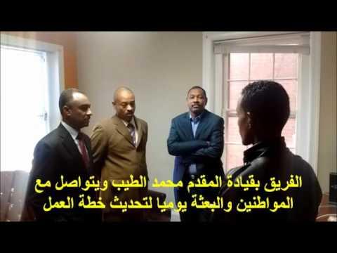 فيديو السفارة