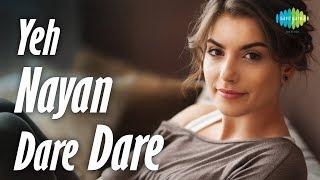Storiyaan Short Stories | Ye Nayan Dare Dare | 3 minutes story