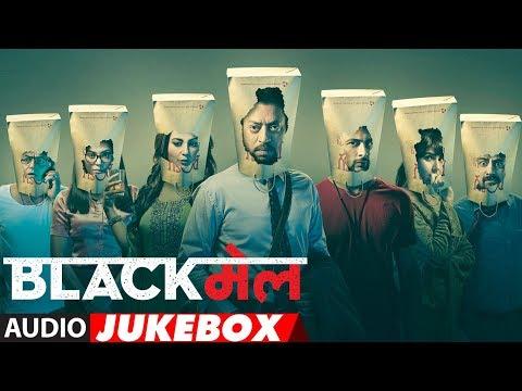 Full Album: Blackmail | Audio Jukebox |...