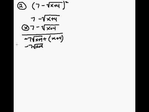 Squaring Radical Expressions Solutions Problem 2