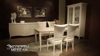 Итальянская гостиная Ninfea, гостиная в стиле классика от фабрики Cinova!(, 2014-12-14T15:21:25.000Z)