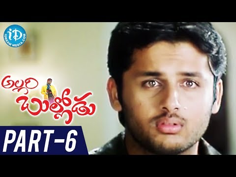 Allari Bullodu Full Movie Part 6 || Nithin, Trisha, Rathi || K Raghavendra Rao || MM Keeravani
