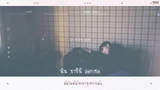[Karaoke Thaisub] Anymore (더) – Yu Seung Woo (유승우) PROD. Brother Su (브라더수)