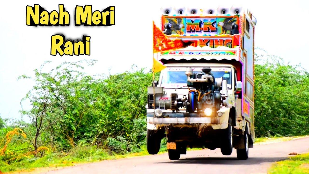 नाच मेरी रानी - Nach Meri Rani DJ Pickup Dance !! Letast Bollywood Song 2020