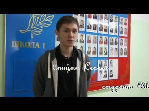 Школа № 1 г. Нарьян-Мара, профклассы