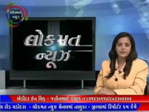 Hindquilab  Subhash Chandra Bose