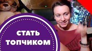 ЧЕРТЫ ХАРАКТЕРА ТОПОВЫХ ЮТУБЕРОВ...