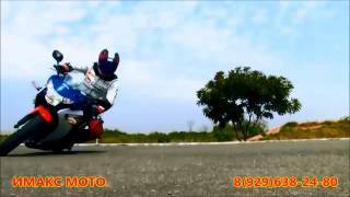 Мотоцикл Panther CBR 250 см3  replica Honda видео 1(Размеры Д х Ш х В: 2030 x 750 x 1120 мм. База: 1375 мм. Рама штампованная, объёмная. Сухой вес мотоцикла: 145 кг. Телескопи..., 2013-12-14T22:21:53.000Z)