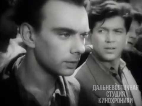 """Фильм 1974 г. """"Добро пожаловать!"""" о Владивостокском кинотеатре """"Океан"""""""