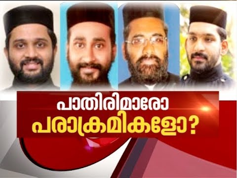 Four Orthodox Church priests in Kerala booked for rape | News Hour 2 July  2018