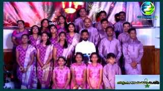 Thulli Thulli Tharagangal...Christmas Song 2014 - Orthodox TV