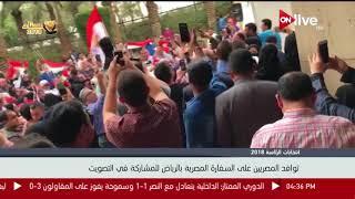 المصريين في الرياض يرقصون ويغنون على كلمات أغنية