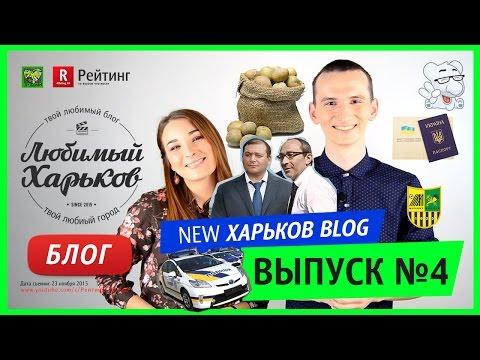 Голые знаменитости Юлия Волкова голая видео и фото