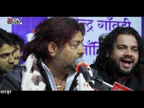 2019 की पेहली और सबसे खतरनाक JUGALBANDI - Kaluram Bikharniya Aur Gajendra Rao | Budhapa Ab Kyun Aayo