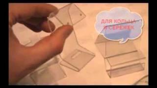 видео Ценникодержатели из оргстекла