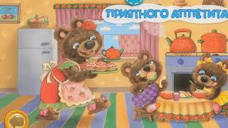 Стихи про детский сад. Стихи детям. Мультик