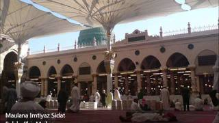 Bulalo Phir Mujhe - Maulana Imtiyaz Sidat