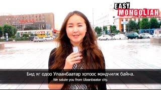 (7.27 MB) Easy Mongolian 1 - Ulaanbaatar Mp3