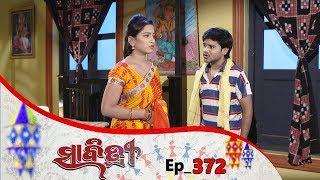 Savitri | Full Ep 372 |  18th Sep 2019 | Odia Serial – TarangTv