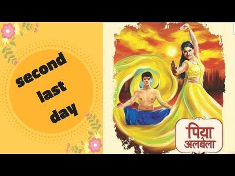 Piya Albela Actress Sheen Dass as Pooja Real Family & Friends Life