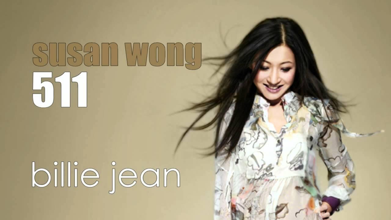 Download Susan Wong - billie jean (bossa nova )