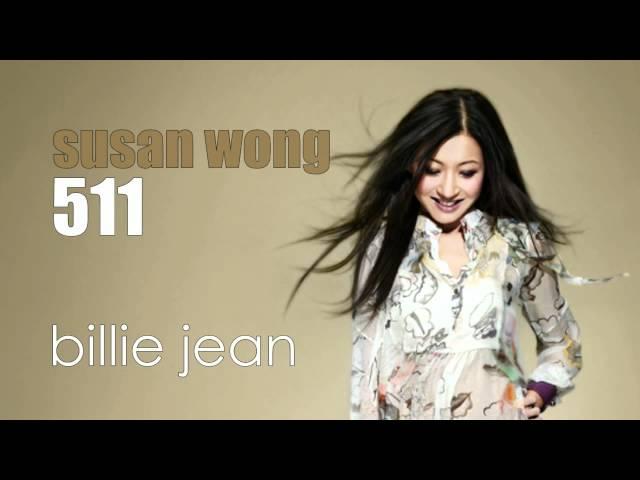 Susan Wong - billie jean (bossa nova )