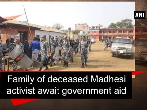 Family of deceased Madhesi activist await government aid - ANI News