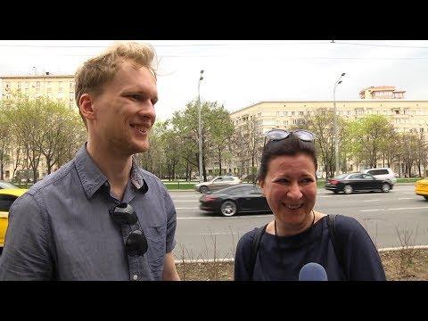Поправит ли Чемпионат мира по футболу имидж России в мире?