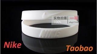 Обзор силиконовых браслетов Nike с Таобао!(Обзор силиконовых браслетов Nike с Таобао! Посредник Taobao - http://goo.gl/F4YdbF Ссылка на таобао: http://item.taobao.com/item.htm?spm=20..., 2013-12-25T17:00:01.000Z)