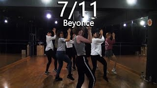 7/11 - Beyonce (dsomeb Choreography) 오디션&공연반 신촌댄스학원 이지댄스